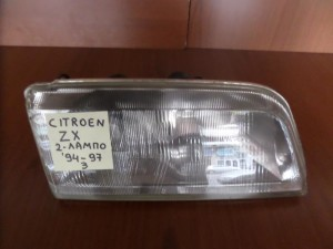 Citroen ZX 1991-1997 φανάρι εμπρός δύλαμπο δεξί