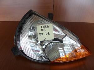 Ford Ka 1997-2008 φανάρι εμπρός δεξί