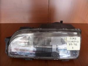 Ford skorpio 85-94 φανάρι εμπρός αριστερό