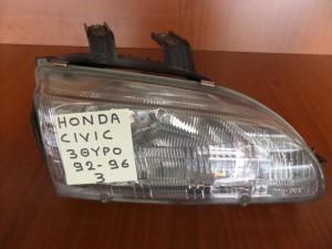 Honda civic 3θυρο 1992-1996 φανάρι εμπρός δεξί
