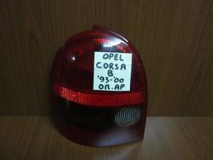 Opel corsa B 93-00 3θυρό πίσω φανάρι αριστερό