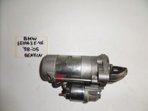BMW series 3 E46 99-05 βενζίνη μίζα
