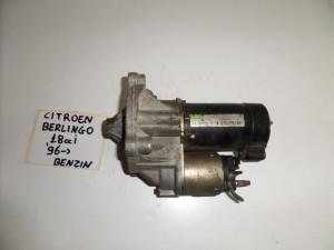 Citroen Berlingo,Peugeot Partner 1996-2008 1.8i μίζα