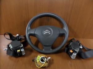 Citroen Nemo 2007-2015 airbag