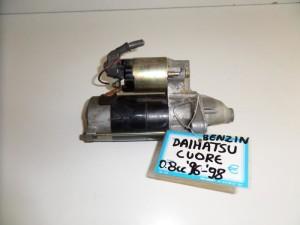 Daihatsu Cuore (L500) 1994-1998 0.8 cc μίζα
