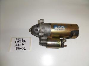 Ford fiesta 99-02 1.8cc diesel μίζα