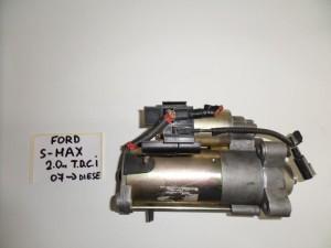 Ford s-max 2.0cc TDCi 07 μίζα