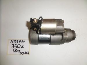 Nissan 350z 3.5cc 03 μίζα