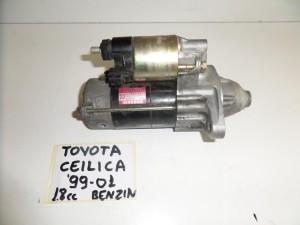 Toyota celica 99-01 1.8cc βενζίνη μίζα