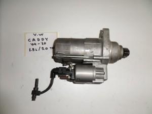 VW caddy 04-10 1.9 kai 2.0cc TDi μίζα