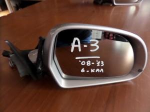 Audi A3 08-13 3θυρο-5θυρο ηλεκτρικός καθρέπτης δεξιός ασημί (6 καλώδια)
