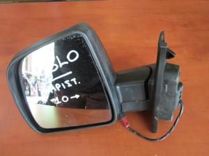 Fiat doblo 2010-2017 ηλεκτρικός καθρέπτης με φλάς αριστερός γκρί