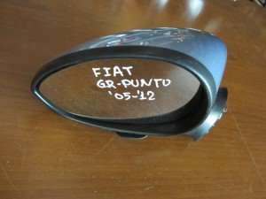 Fiat grande punto-Linea 05-12 ηλεκτρικός καθρέπτης αριστερός γαλάζιος