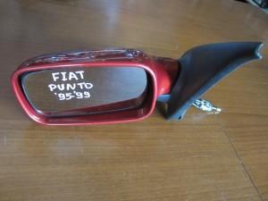 Fiat punto 95-99 5θυρο μηχανικός καθρέπτης αριστερός κεραμιδί