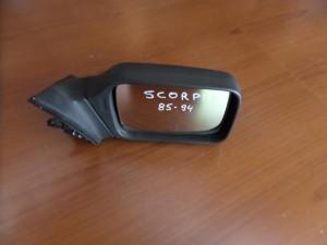 Ford scorpio 85-94 ηλεκτρικός καθρέπτης δεξιός άβαφος