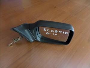 Ford scorpio 85-94 καθρέπτης απλός δεξιός άβαφος
