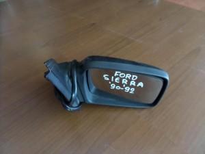 Ford Sierra 1990-1993 ηλεκτρικός καθρέπτης δεξιός μολυβί