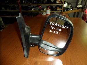 Ford Transit 1994-2000 καθρέπτης απλός δεξιός μαύρος