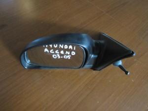 Hyundai accent 2003-2005 μηχανικός καθρέπτης αριστερός άβαφος