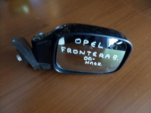 Opel frontera B 2000 ηλεκτρικός καθρέπτης δεξιός σκούρο μπλέ