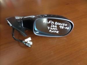 Alfa romeo 166 1999-2007 ηλεκτρικός ανακλινόμενος καθρέπτης δεξιός σκούρο γκρί (7 καλώδια)