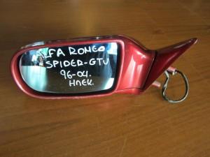 Alfa romeo spider-gtv 1994-2004 ηλεκτρικός καθρέπτης αριστερός μπορντό