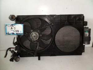 Audi A3 96-03 1.6cc-1.8cc-2.0cc βενζίνη ψυγείο κομπλέ (νερού-air condition-διπλό βεντιλατέρ)