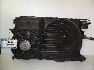 Audi A6 94-97 2.0cc-2.6cc-2.8cc βενζίνη ψυγείο κομπλέ (νερού-air condition-βεντιλατέρ)