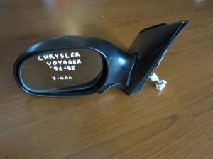 Chrysler voyager 1996-2000 ηλεκτρικός καθρέπτης αριστερός άβαφος (7 καλώδια)