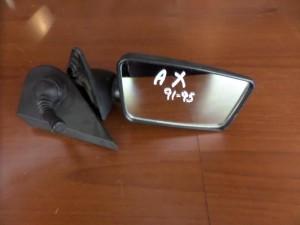 Citroen AX 91-95 απλός καθρέπτης δεξιός άβαφος