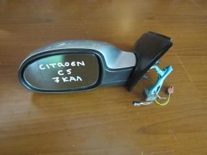 Citroen C5 01-08 ηλεκτρικός ανακλινόμενος καθρέπτης αριστερός ασημί (7 καλώδια)