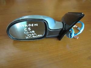 Citroen C5 01-08 ηλεκτρικός ανακλινόμενος καθρέπτης αριστερός γαλάζιος (7 καλώδια)