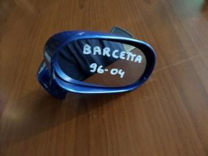 Fiat barchetta 1995-2005 ηλεκτρικός καθρέπτης δεξιός μπλέ