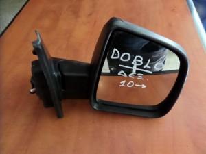 Fiat doblo 2010-2017 ηλεκτρικός καθρέπτης με φλάς δεξιός γκρί