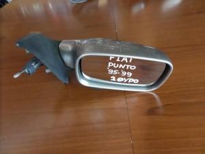 Fiat punto 95-99 3θυρο μηχανικός καθρέπτης δεξιός ασημί