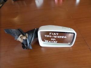 Fiat tipo-tempra 88-95 ηλεκτρικός καθρέπτης δεξιός άσπρος