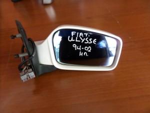 Fiat ulysse 94-02 ηλεκτρικός καθρέπτης δεξιός άσπρος