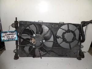 Ford Transit Connect 2003-2010 1.8cc βενζίνη ψυγείο κομπλέ (νερού-air condition-βεντιλατέρ)