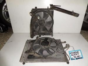 Hyundai accent 1999-2005 1.5cc βενζίνη ψυγείο κομπλέ (νερού-air condition-βεντιλατέρ)