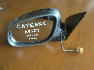 Porsche cayenne 2003-2007 ηλεκτρικός καθρέπτης αριστερός γκρί (6 καλώδια)