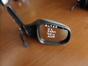 Seat altea XL 05 ηλεκτρικός ανακλινόμενος καθρέπτης δεξιός ασημί (7 καλώδια)