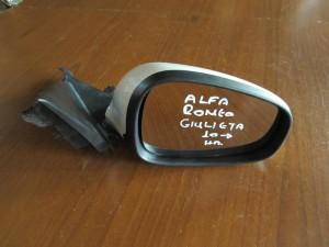 Alfa romeo giulietta 2010-2016 ηλεκτρικός καθρέπτης δεξιός άσπρος