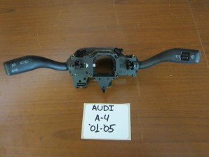 Audi A4 2001-2005 διακόπτης φώτων-φλάς και υαλοκαθαριστήρων