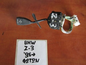 BMW Z3 96 διακόπτης φώτων-φλάς