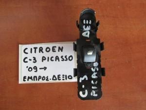 Citroen C3 Picasso 2009-2017 διακόπτης παραθύρου εμπρός δεξιός