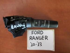 Ford Ranger 2009-2011 διακόπτης υαλοκαθαριστήρων