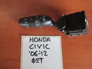 Honda civic H/B-L/B 2006-2012 διακόπτης φώτων-φλάς