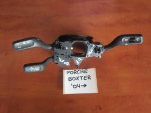 Porsche boxster 987 2004-2012 διακόπτης φώτων-φλάς καί υαλοκαθαριστήρων