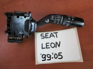 Seat Leon 1999-2005 διακόπτης υαλοκαθαριστήρων