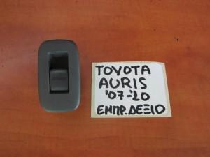 Toyota auris 07-10 διακόπτης παραθύρου εμπρός δεξιός